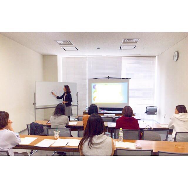 行動心理学サイグラム講座